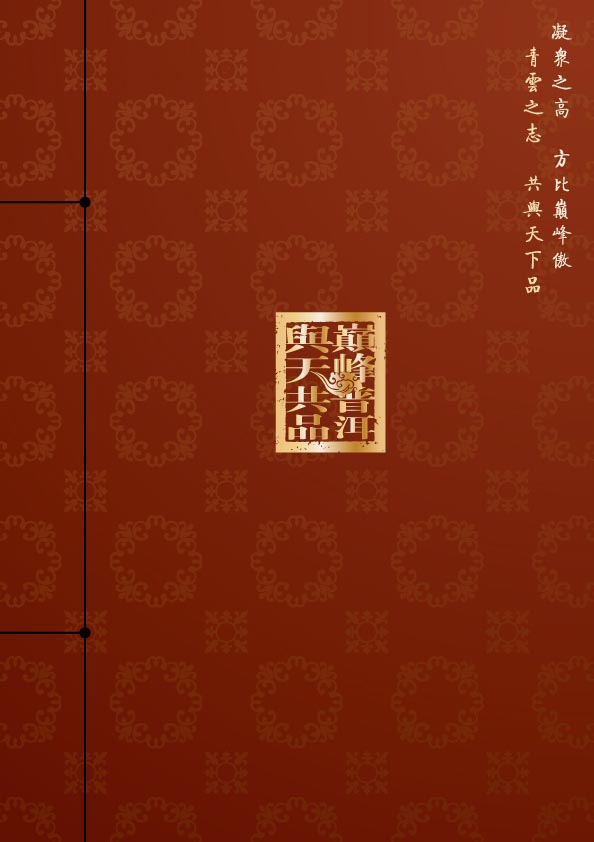 古书封面设计素材